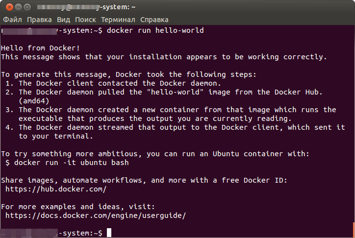 docker run hello-world
